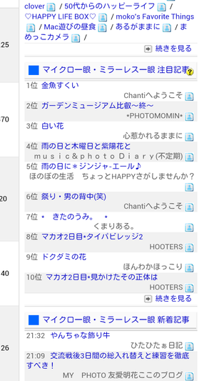 Screenshot_20140611220451